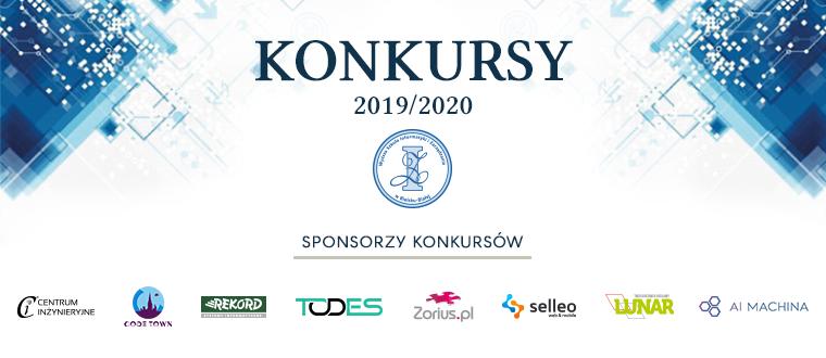 baner_strona_konkursy_sponsorzy